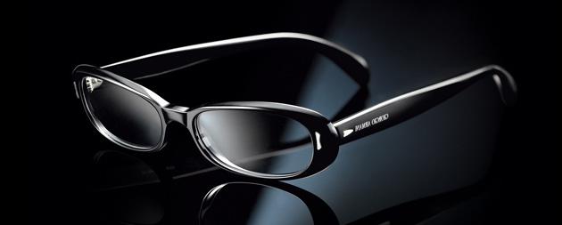ARMANI Sonnenbrille GA794