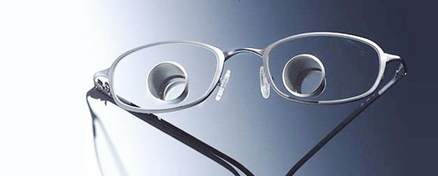 Hermes Low Vision Optik